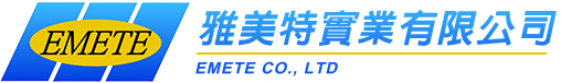 雅美特實業有限公司 Logo